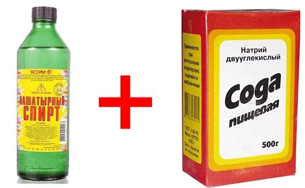 Сода и нашатырный спирт